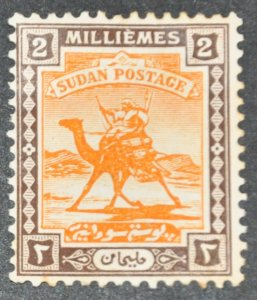 DYNAMITE Stamps: Sudan Scott #30 – MINT