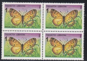 Uzbekistan # 2, Butterflies, Block of Four, NH, 1/2 Cat.