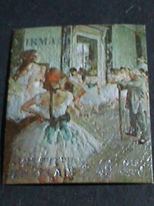 BHUTAN STAMP-COLORFUL OIL PAINTING STAMP-LOVELY DANCERS MINT STAMP- VERY FINE