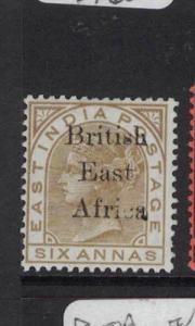 British East Africa SG 56 Overprint Shift MOG (9dtt)