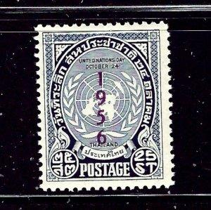 Thailand 320 MH 1956 issue