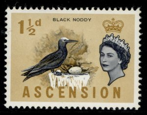 ASCENSION QEII SG71a, 1½d black, cobalt & ochre NH MINT. Cat £150 COBALT OMITTED