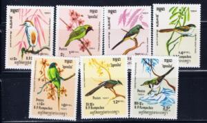 Cambodia 470-76 NH 1984 Birds