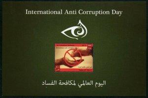 HERRICKSTAMP NEW ISSUES PALESTINE AUTHORITY Sc.# 244 Anti-Corruption Day S/S