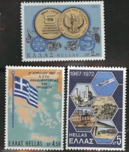 GREECE Scott 1046-1048 MNH** 1972 set