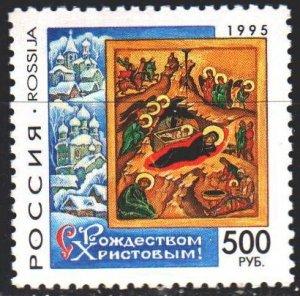 Russia. 1995. 254. Christmas. MNH.