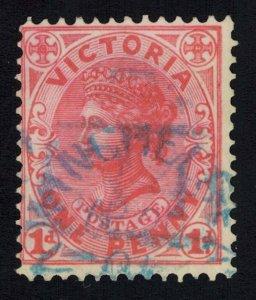 Victoria Scott 194 Used.