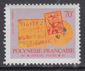 French Polynesia O25 Stamp on Stamp MNH VF