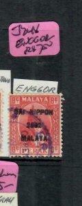 MALAYA JAPANESE OCCUPATION PERAK (P2508B) DN 8C SG J 248  ENGGOR  VFU