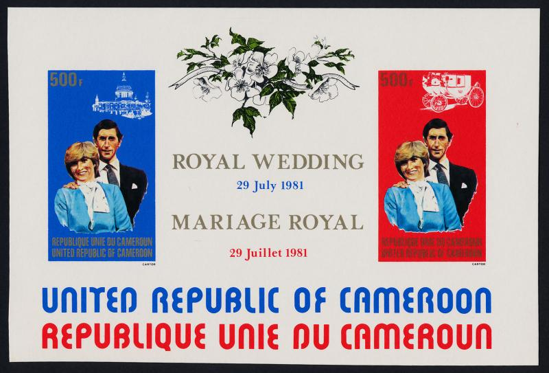 Cameroun 695a deluxe sheet MNH Charles & Diana,  Carriage, Architecture