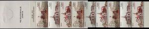 HERRICKSTAMP ALAND Sc.# 334d Architecture Stamp Booklet of 3 Strips