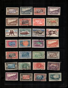 Senegal  28  different mint  hinged and used