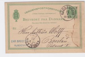 denmark 1882 stamps card ref r16242