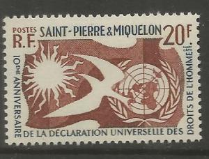 ST. PIERRE & MIQUELON  356  MNH,  HUMAN RIGHTS, COMMON DESIGN