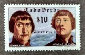 Cape Verde #278 10c Vicente Dias & Gonçalo de Cintra MH (1952)
