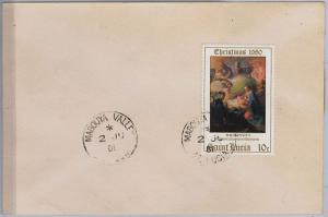 39810  ST LUCIA -  POSTAL HISTORY - COVER  nice postmark: MABOUYA VALLEY 1981