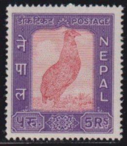 Nepal 1960 SC 117 MNH