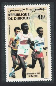 Djibouti Membership of International Olympic Committee 1v SG#928