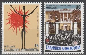 Greece #1470-1  MNH F-VF  (V3151)