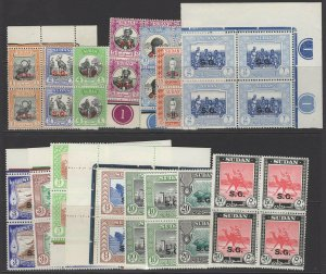 SUDAN SGO67/83(Exc.O69) 1951-62 DEFINITIVE SET IN MNH BLOCKS OF 4