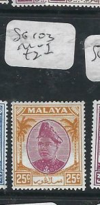MALAYA SELANGOR  (P2206B) SULTAN  25C  SG 103   MOG