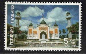 THAILAND Scott 953 MNH** Hegira stamp