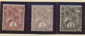 Ethiopia Stamps From 1895, Mint Hinged, 4 Issues - Free U.S. Shipping, Free W...