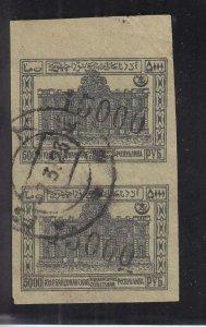 Azerbaijan: Sc #40, Used, Pair (33105)