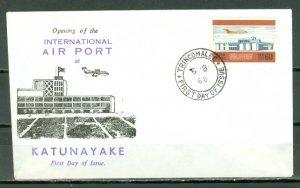 CEYLON 1968 AVIATION #417...FDC