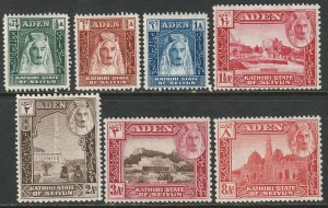 Aden Kathiri 1942 Sc 1-5,7-8 partial set MH some DG
