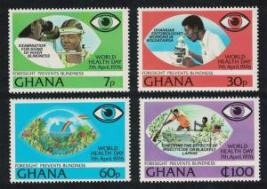 Ghana Prevention of Blindness 4v SG#782-785