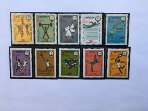 KUWAIT 1980 MI 862-871 SUMMER  OLYMPICS GAMES MOSCOW