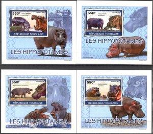 {085} Togo 2010 Hippopotamus 4 S/S Deluxe MNH**