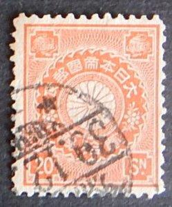 Japan, 1939, (№1371-T)