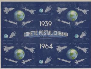 O) 1964 CARIBE, FULLSHEETS COHETE POSTAL, ONLY ONE IN T