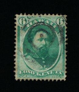 GENUINE HAWAII SCOTT #33 F-VF USED 1871 YELLOW GREEN KING KAMEHAMEHA  #15823