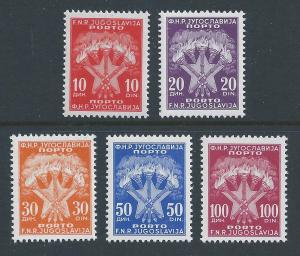 Yugoslavia #J75-9 NH 1962 Torches & Star Postage Dues