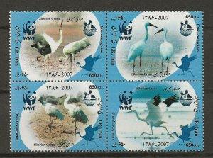 Iran MNH Block 2936 Siberian Cranes WWF 2007