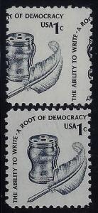 1581 - 1c Misperf Error / EFO Inkwell & Pen Mint NH