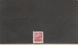 CHINA, PR NORTHEAST 1L165 MNH 2014 SCOTT CATALOGUE VALUE $9.00