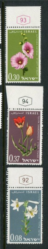 Israel #238-40 MNH - Penny Auction