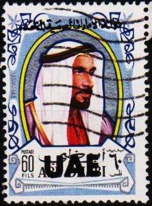 UAE.1972 60f S.G.89 Fine Used