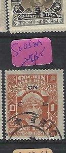 INDIA NATIVE STATE C0CHIN  (P0509B)  1A   ON CGS  SG 056A    VFU