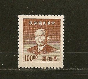 China 890 MNG