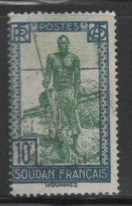 French Sudan Scott 100 Used stamp from 1931-1940 set