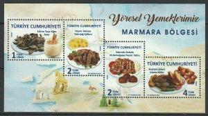 Turkey 2018 Traditional Food MNH sheet