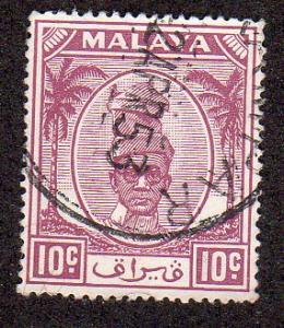 Malaya (Perak) 111 - Used - Yussuf Izuddin Shah (cv $0.40)