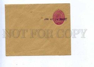 196220 INDIA TRAVANCORE Vintage stamped cover