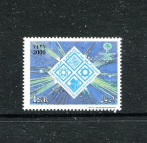 Saudi Arabia 1301, MNH, 2000, Science & technology 1v. x27319