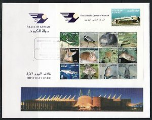 Kuwait, Scott cat. 1549a-m. Fauna sheet of 12. Large First day cover. ^